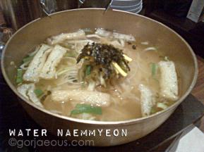 Water Naemmyeon