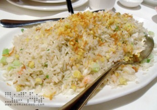 Yang Chow Fried Rice at TAO YUAN Restaurant